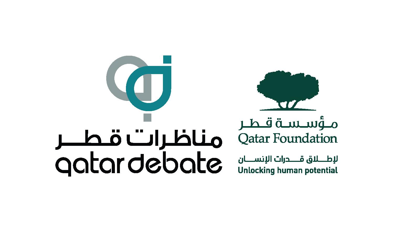 Qatar Debate Logo