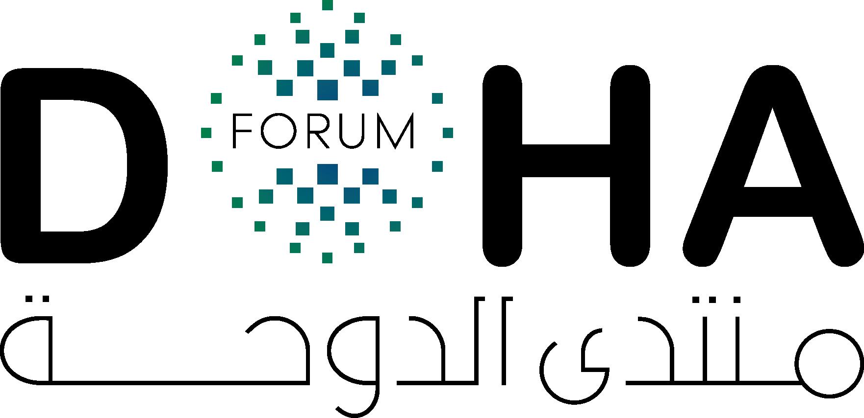 Doha Forum Logo